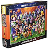 Ensky 1000 Piece Jigsaw Puzzle Dragon Ball Super Ultra Super Large Set! (51 x 73.5 cm) (Japan Import) (Official Product)